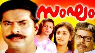 Malayalam Full Movie | SANGHAM | Mammootty, Seema | Action Thriller Movie