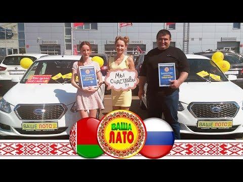 Русское лото 1215 тираж. Проверить билет (