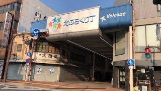 和歌山市  本町2丁目〜北ぶらくり丁歩き撮り  2018.03.25