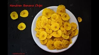 Nendran banana chips recipe | Kerala nendran banana chips recipe
