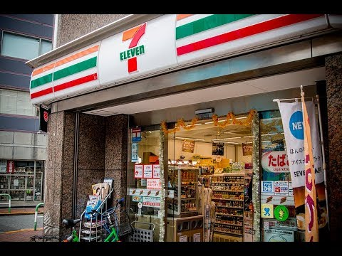 tanpin kanri and 7 11 japan Tanpin kanri retail practice at seven eleven japan case solution.