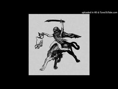 ALBUM PANTHER GRATUIT MEDINE ARABIAN TÉLÉCHARGER