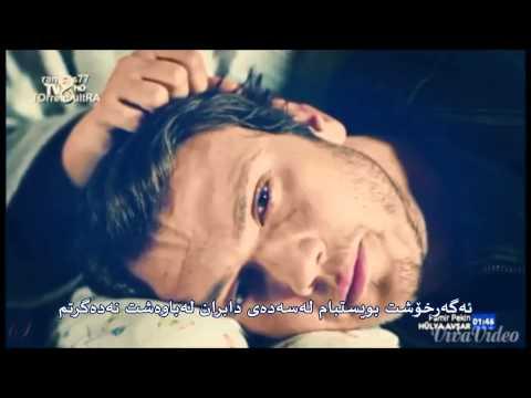 Yıldız Tilbe & Mustafa Arapoğlu - Derdin Ne Zhernwsi Kurdi [Kurdish Subtitle] Xoshtren Gorane Turki