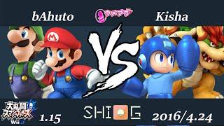 ウメブラ22 WB3 Kisha vs bAhuto / UMEBURA22 スマブラWiiU 大会