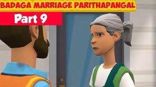 BADAGA MARRIAGE PARITHABANGAL - PART 9 | BADUGA SONG | BADAGA SONG | BADAGA DRAMA |