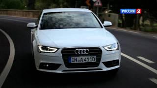 Тест-драйв Audi A4 FL 2012 (превью) // АвтоВести 33