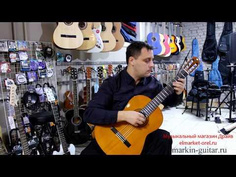 Обзор гитары Yamaha C40