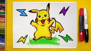 Покемон ПИКАЧУ и ЦВЕТНЫЕ молнии / Урок рисования для детей