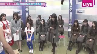 乃木坂46ひょっこり選手権鈴木絢音.