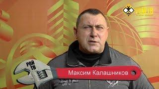 М.Калашников: протекционизм – не для кретинов