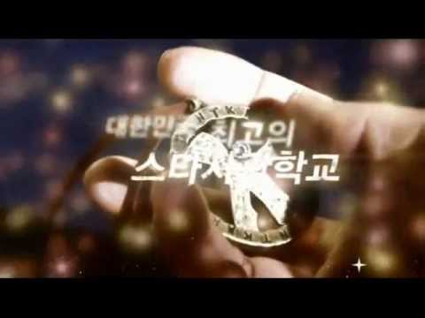 Dream High - I know you'll be a superstar [MV]