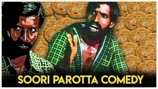 Vennila Kabadi Kuzhu - Soori Parotta Comedy | Tamil Latest Comedy | 2018