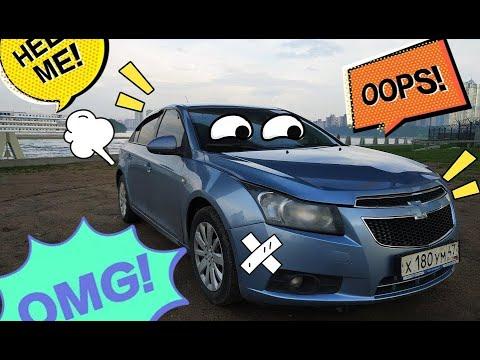 Chevrolet Cruze ТАКСИ 322000km пропало давление масла , ремонт Часть 2