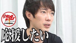 【1/3】吃音が改善するアプリを制作したい!#092【木村 友城】令和の虎