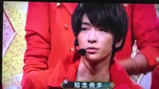 伊野尾ファンによる、JUMPファンのための、知念くんの動画です◎ かわい...