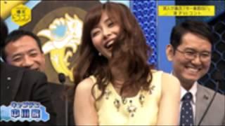 伊藤綾子アナがまさかの胸の谷間を豪快にちらり