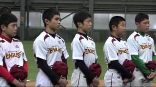2015年、日本のプロ野球団による初のリトルシニアチームが誕生。楽天イ...