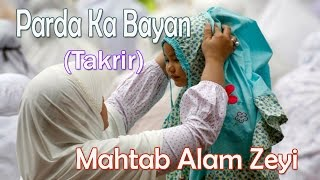 Parda Ka Bayan ☪☪ Beautiful Important Takrir ☪☪ Mahtab Alam Zeyi [HD]