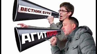 Прочь от Маркса и уроков краха СССР. Левачество ведет к декоммунизации