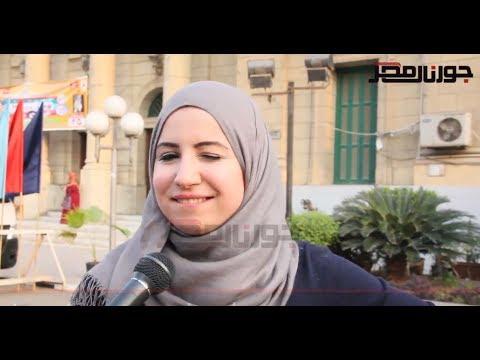 المصري بيعاكس أزاااي
