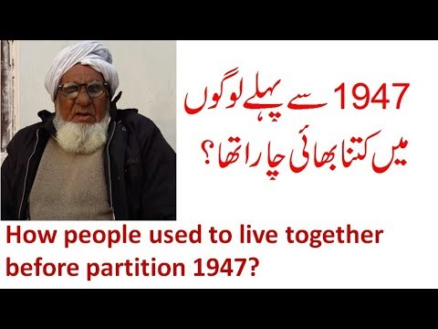 Before Partition Punjab 1947 | Partition of India Pakistan