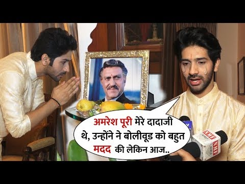 Amrish Puri Grandson Harshvardhan Gets Emotional after Remembering His Grandfather | On Punyatithi Mp3