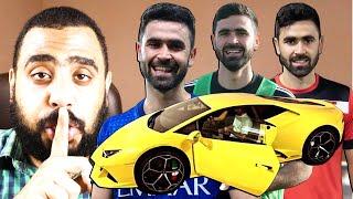 عمر خريبين يستفز جماهير منتخب سوريا بسيارته اللامبورغيني الجديدة وعمر السومة يصعد على جبل الرمال
