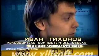 """Т/С """"СЛЕД"""" - Новый саундтрек"""