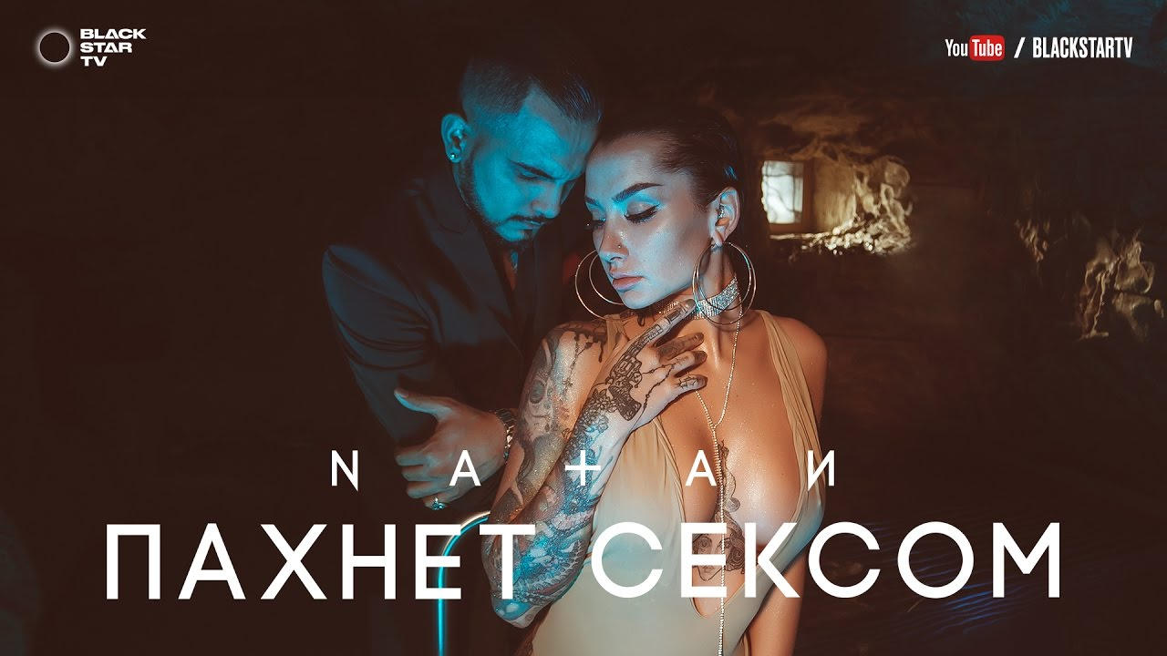 Секс С Малолеткой Вконтакте