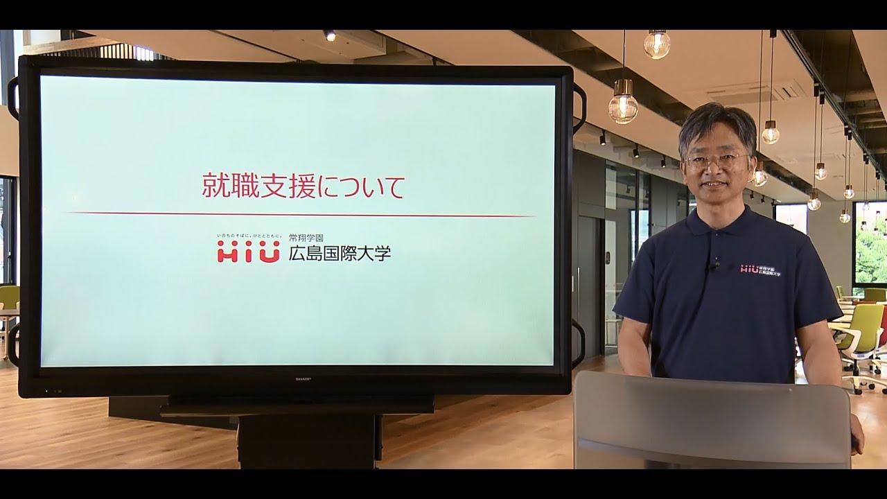 大学 バス 国際 広島 口コミから見た、広島国際大学の評判は?【メリット・デメリット比較】