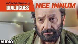 Nee Innum Dialogue | Vishwaroopam 2 Tamil Dialogues | Kamal Haasan | Ghibran