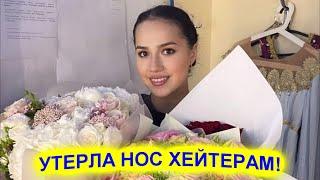 Алина Загитова утерла нос всем хейтерам
