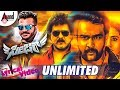 SEIZER | Unlimited Lyrical Video l Chiranjeevi Sarja | V.Ravichandran l Chandan Shetty | Parul Yadav
