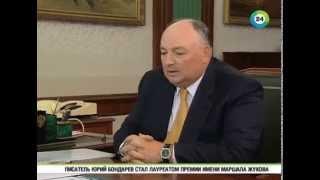 видео Вячеслав Моше Кантор и Путин