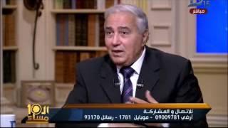 العاشرة مساء| الشاعر فاروق جويدة يرد على مفيد فوزى بعد اتهامه للشيخ الشعراوى بدعم التطرف