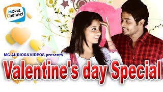 Valentine's Day Special Songs | Thoominnal Thooval Thumbal Melle Song | Valentine Day
