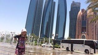 VLOG: Четверг в Абу-Даби :)(Привет всем!)Меня зовут Элина.Мне 11 лет. Видео-редактор: IMovie. Снимаю видео на свой телефон-IPhone5S. Мои Влоги..., 2014-06-12T16:32:38.000Z)