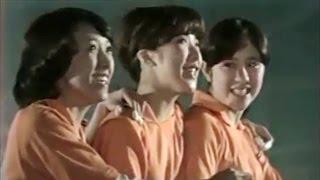 「'75ありがとうコンサート」のアンコール曲。「みごろ!たべごろ!笑いごろ!!」番組内の、キャンディーズ主演ドラマ「美しき伝説」主題歌です。 元々はソロパートが明確な曲ですが、 ...