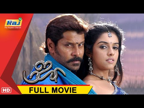 Majaa Full Movie HD | Vikram | Pasupathy | Asin | Vadivelu | Manivannan | Raj Television