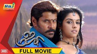 Majaa Full Movie HD   Vikram   Pasupathy   Asin   Vadivelu   Manivannan   Raj Television