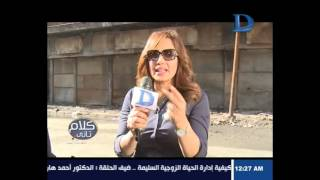 كلام تاني| حصريا رئيس حي الموسكى: يكشف تفاصيل حريق منطقة الرويعي ومد تبنى الدولة للحادث