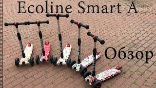 Ecoline Smart A   Обзор детского трехколесного самоката со светящимися колесами