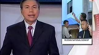 TV Patrol Central Visayas - February 26, 2015