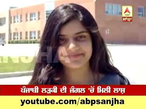 Dead body of missing Punjabi girl discovered from wooden area of Bolton,  Canada