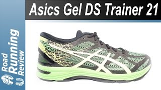 asics Gel DS Trainer 21 Review