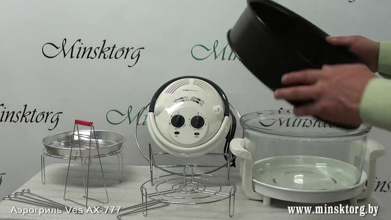 инструкция к пароварке вес электрик