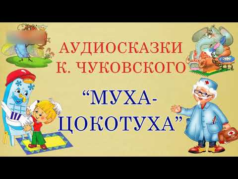 Теремок сказка, текст читать Русские народные сказки