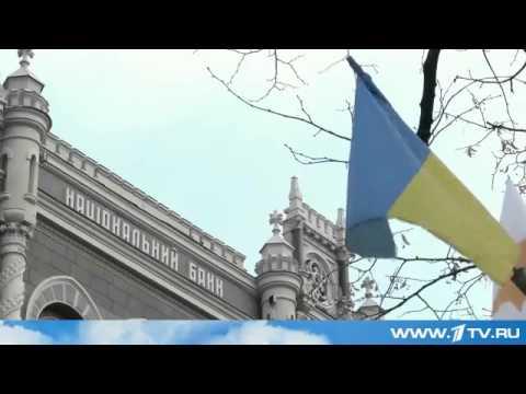 В платёжеспособность Киева