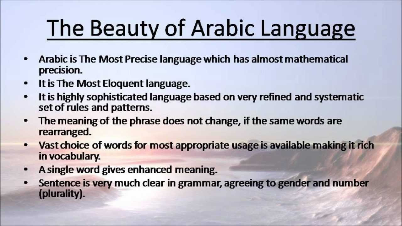 segmental features between arabic and english Teaching segmental and suprasegmental features welcome to our english phonology blog we'll use it to discuss our views on different topics dealt with in the language and oral expression iv syllabus.