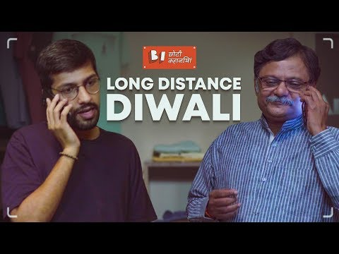 Long Distance Diwali | Atul Srivastava | Diwali | Short Film of the Day